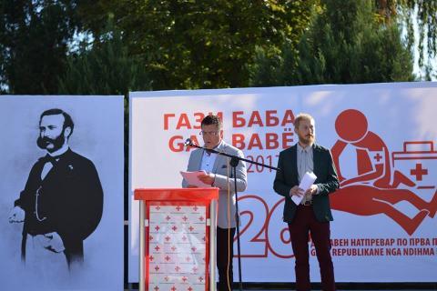 Свечено отворање на натпреварот, Обраќање на претседателот на Црвен крст на Република Македонија д-р Ромел Велев 16.09.2017 Сабота